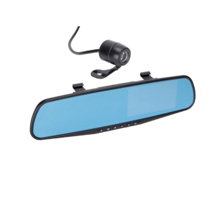 Mirror Front & Rear Dash Camera